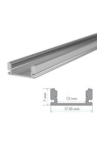 Профиль для светодиодной ленты накладной ПФ-15 с полумат.рассеивателем 2 м
